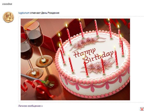 Фото богдан с днем рождения
