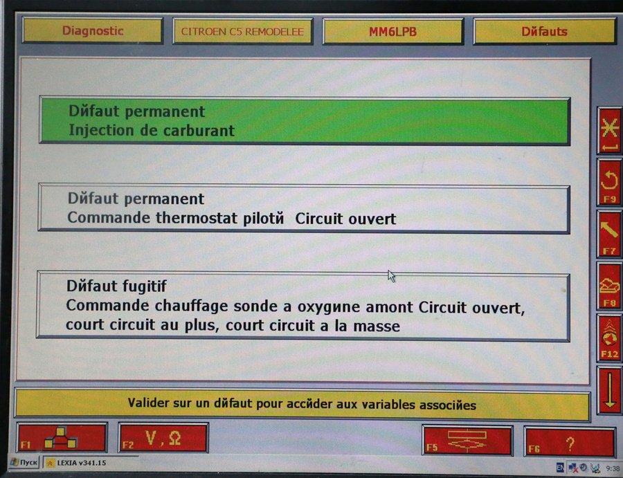 код ошибки р0141 на ситроен с4