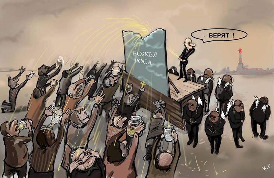 """""""Боевики выдвинули неприемлемые условия"""", - Тандит о срыве обмена пленными - Цензор.НЕТ 8957"""
