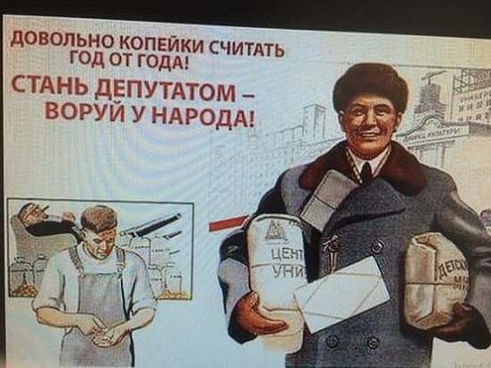Нужно изменить правила сотрудничества коалиции и правительства, - представитель Президента в Кабмине Данилюк - Цензор.НЕТ 7658