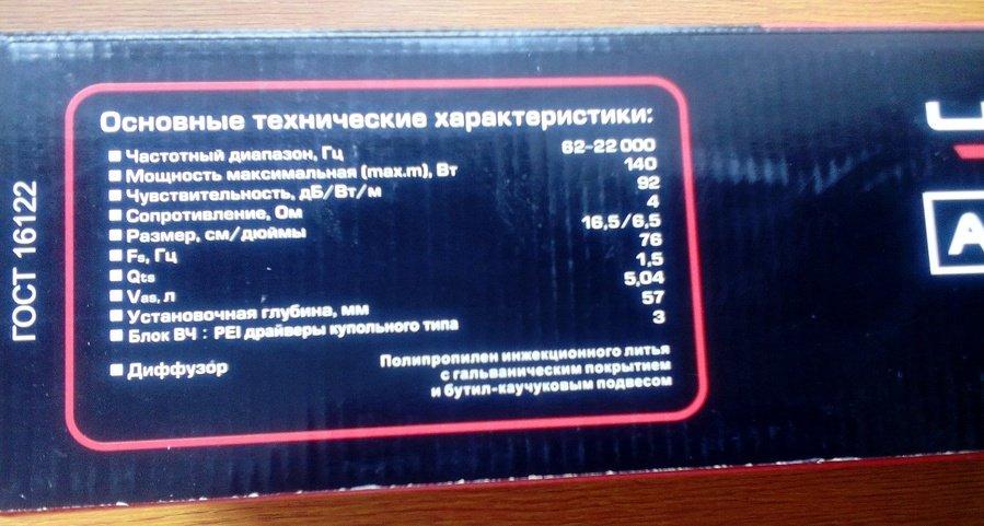 404068 zpd5vd349e 14591700 - Штатные колонки ваз 2114