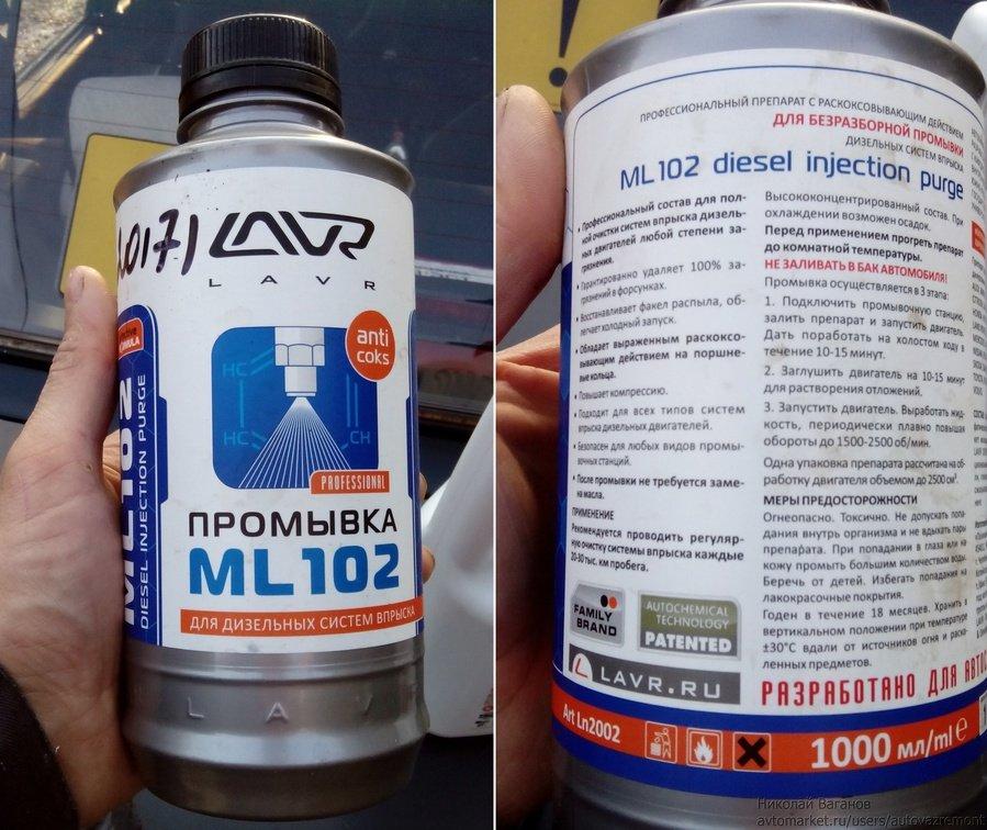 Cocaine безкидалова Владикавказ Шишки Закладкой Ярославль