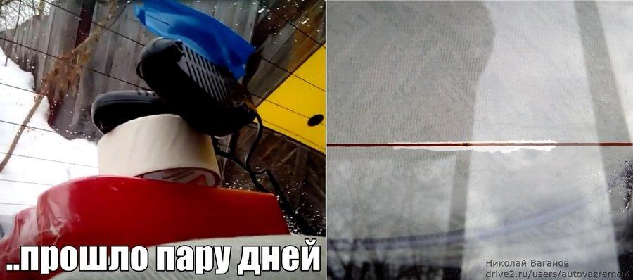 Как отремонтировать обогреватель заднего стекла 21