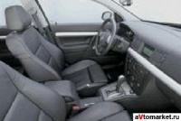 Технические характеристики Opel Vectra