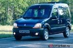 Renault Kangoo 5 дв. минивэн 2001 – 2003