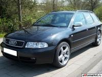 Audi S4 B5 Specs