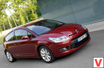 Citroen C4 Coupe 3 дв. купе 2008 – 2010