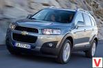 Chevrolet Captiva 5 дв. внедорожник 2011 – 2013
