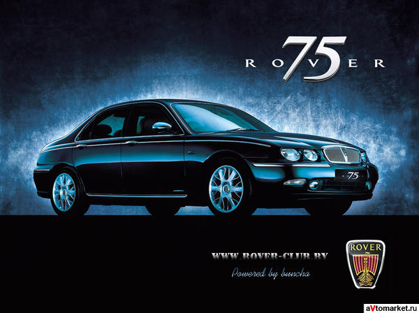 ������� Rover 75 2000 �.�.! �������� efes