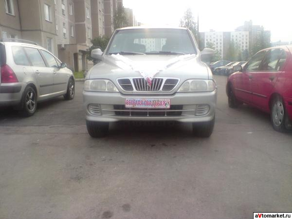 Ssang Yong Musso 2.9 TD