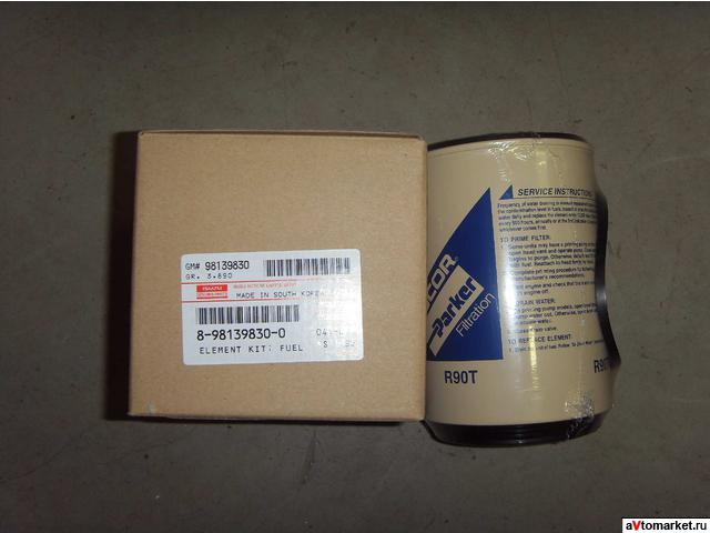Продам фильтр топливный isuzu npr nmr nlr