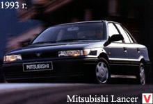 митсубиси лансер 1991 года обогащенная смесь