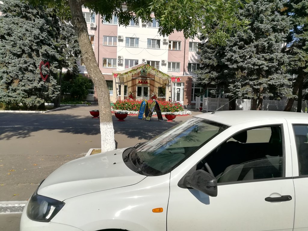Курительные смеси доставка московская область Мефедрон гидра Астрахань