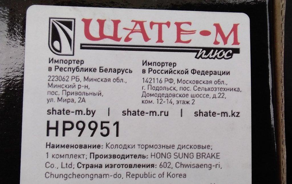 Замена передних тормозных дисков для автомобилей BMW 318d (E90/E91/E92) в Москве. Звоните сейчас! Дисконт!